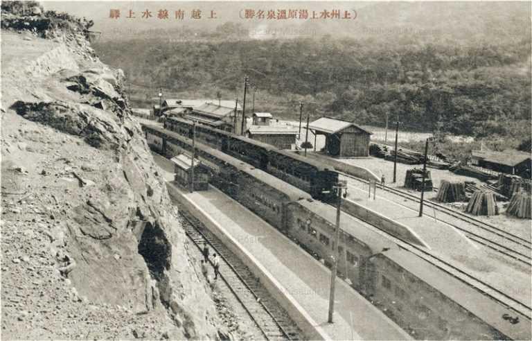 lg1290-Joetsu Minamisen Minakami Station Yubara Onsen Gunma 上越南線 水上驛 湯原温泉 群馬