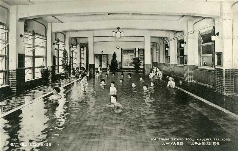 lt1029-Hot Spring Bathing Pool Kinugawa Spa Hotel 鬼怒川温泉ホテル 温泉大プール