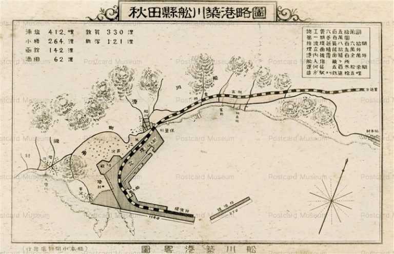 er545-Funakawa Harbor Construction Map Akita 秋田縣船川築港略圖