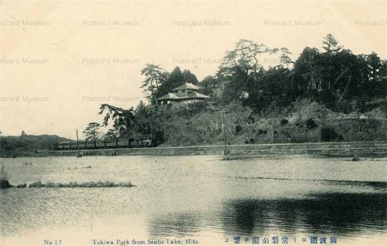 ll110-Tokiwa Park From Senba Lake Mito 17 仙波湖ヨリ常盤公園ヲ望ム 茨城