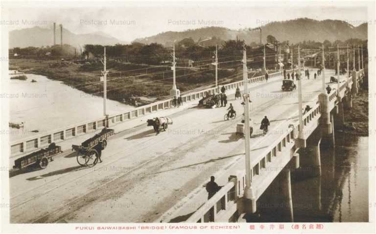 hf467-Fukui Saiwaibasi Echizen 福井御幸橋 越前名勝