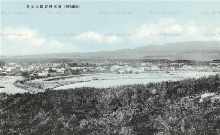 er185-Syukgunno Park Akita 将軍野遊園地全景 秋田