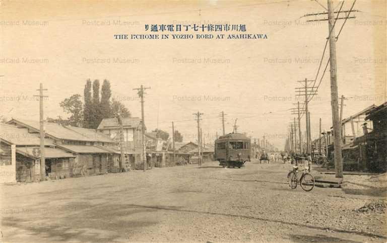 ha440-Shijodori Asahikawa 旭川市四篠十七丁目電車通り