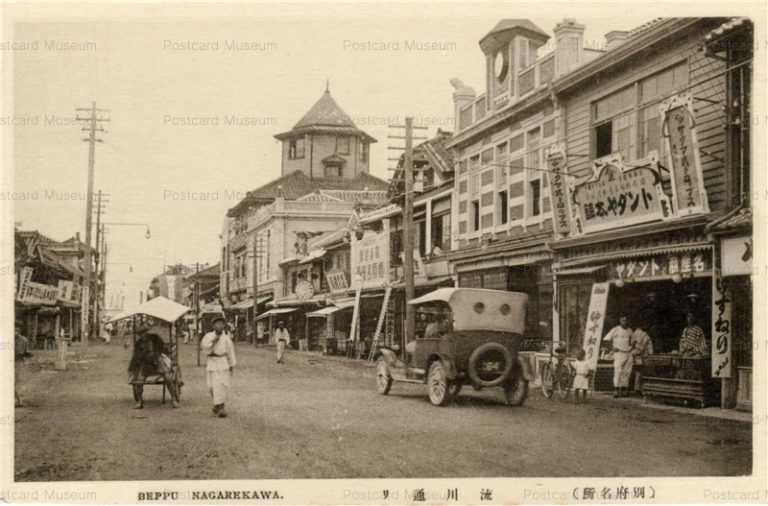 oi105-Nagaregawa Beppu 流川通り 別府