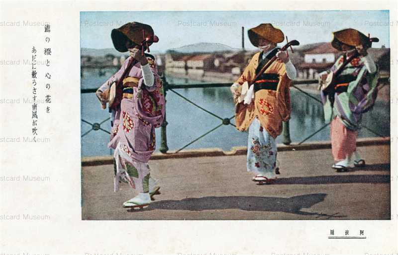 xt1615-Awaodori 阿波踊 瀧の櫻と心の花・