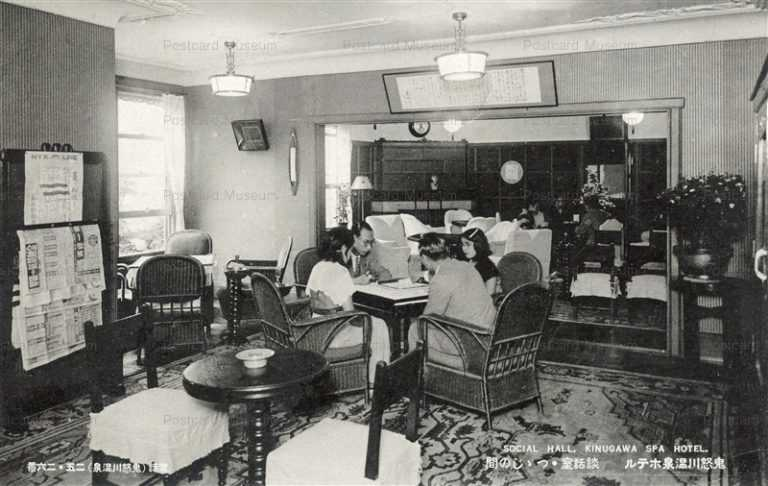 lt1028-Social Hall Kinugawa Spa Hotel 鬼怒川温泉ホテル 談話室つつじの間