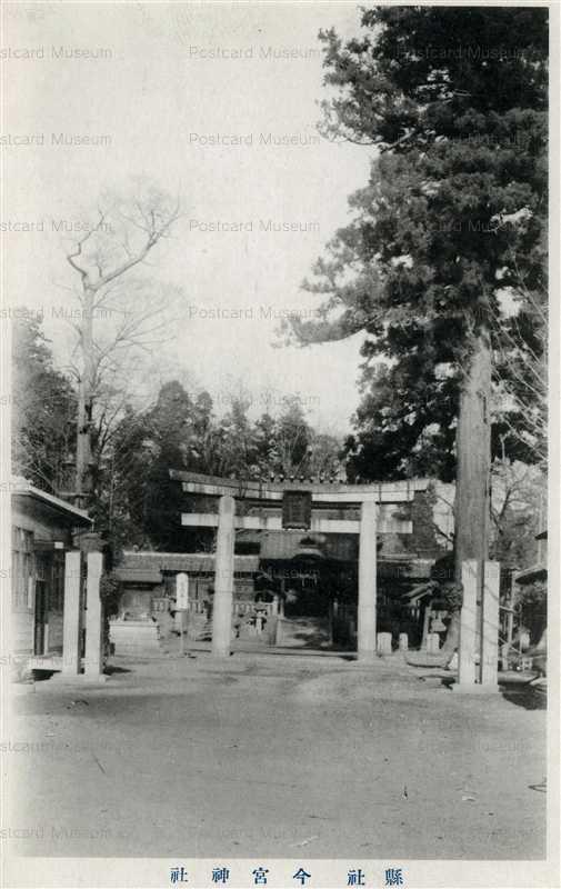 lt380-Imamiyajinja 県社 今宮神社