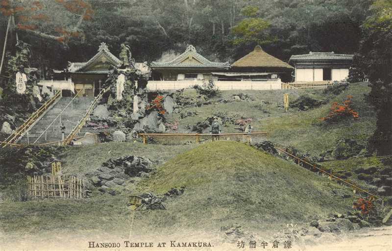 la170-Hansobo Temple Kamakura 鎌倉半僧坊