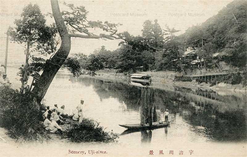 kfb020-Scenery Uji-river Kyoto 宇治川全景