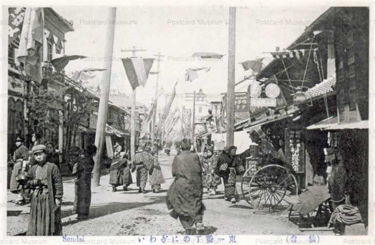 se110-Higashiichibancho Sendai 東一番町のにぎわい 仙台
