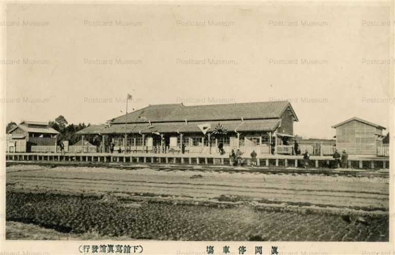 lt365-Moka Station 真岡停車場