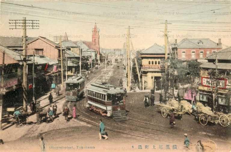 yb330-Onoyechodori,Yokohama 横浜尾上町通り
