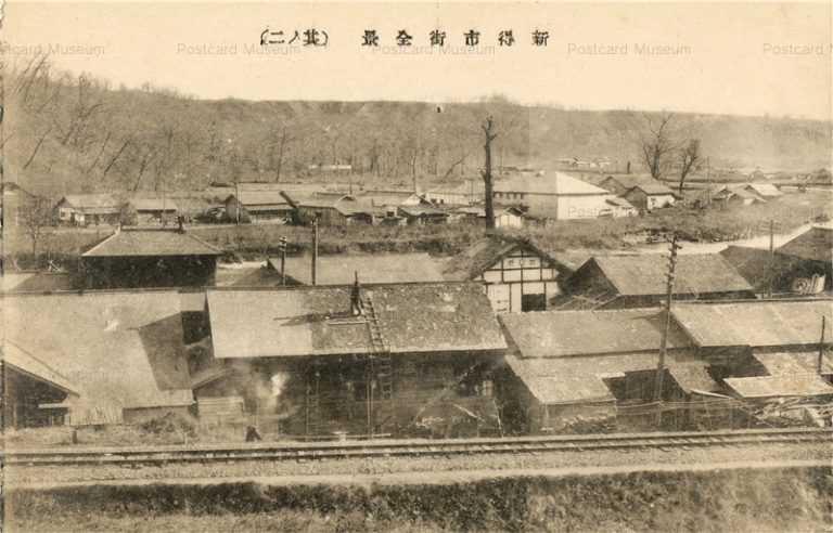 hj283-Shintoku City 新得市街全景