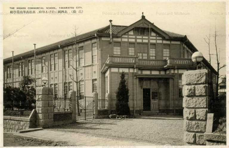xk380-Higher Commercial School Takamatsu 高松高等商業学校