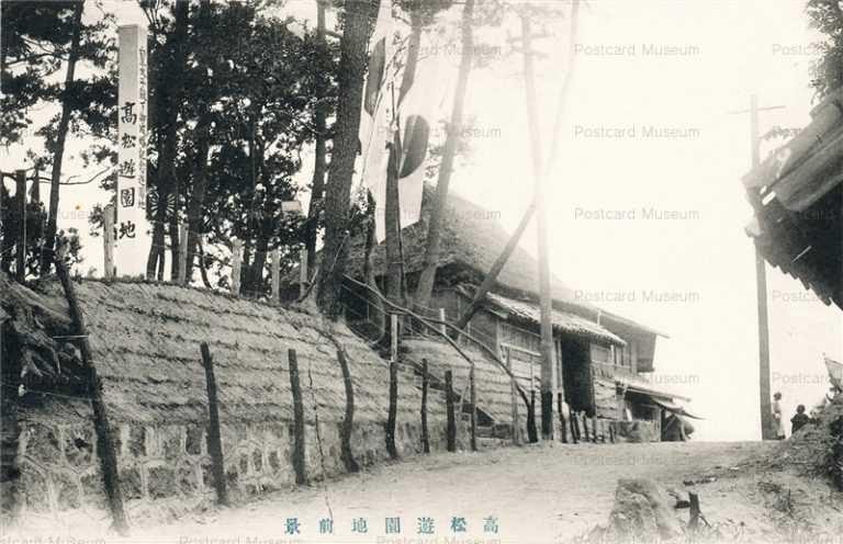 xk260-Takamatsu Yuenchi 高松遊園地前景