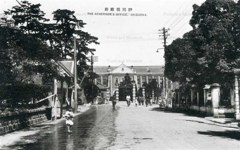uc095-Governor's Office Shizuoka 静岡縣庁前