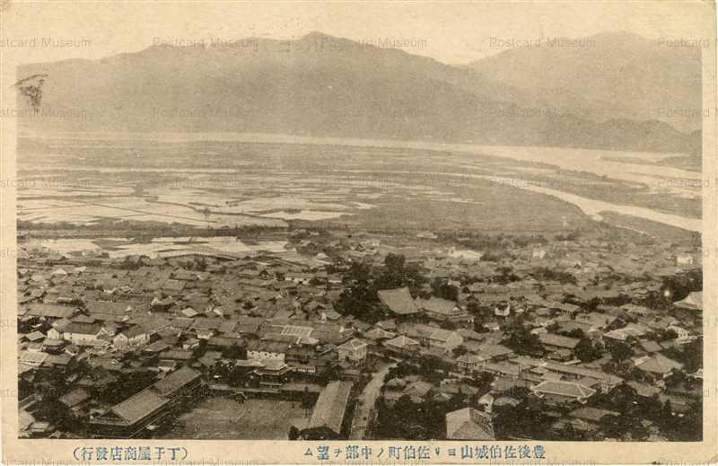oi1470-Saeki Oita 豊後佐伯町 大分