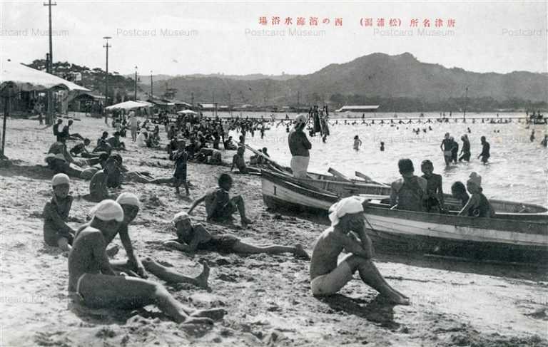 sag401-Nishi No Hama Matsuuragata Karatsu 西の濱海水浴場 松浦潟 唐津名所