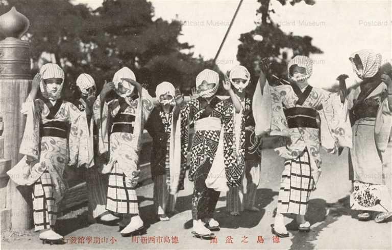 xt1165-Bonodori Tokushima 徳島之盆踊 徳島市西新町