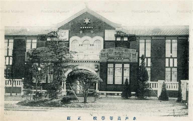 ll075-Mito Higher school Ibaraki 水戸高等學校 正面 茨城