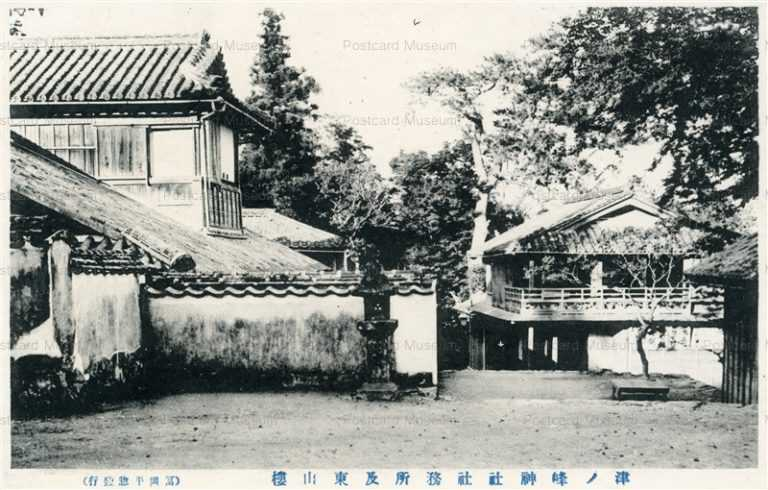 xt1030-Tunomine jinja 津ノ峰神社社務所及東山樓 徳島