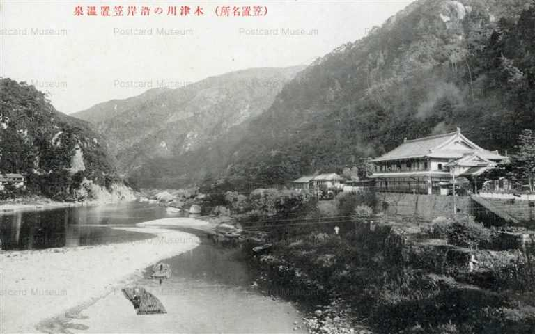 kfb072-Kasagi Onsen By Kidu River Kyoto 木津川の沿岸笠置温泉 笠置名所