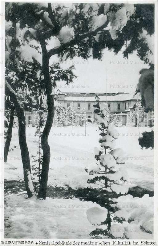 se1160-Tohoku-Universitat 東北帝大学医学部冬景色