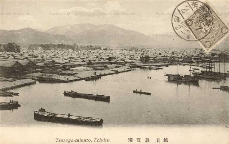 hf1335-Tsuruga Port 敦賀港