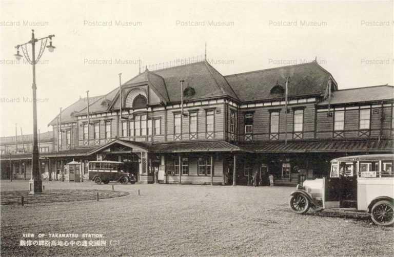 xk020-Takamatsu Station 高松駅の偉観