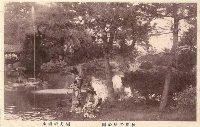 er290-Senshukoen Akita 秋田千秋公園 湖月畔噴水