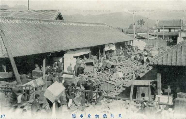 lt1320-Ashikaga Textiles Market 足利織物東市場 場内の雑踏
