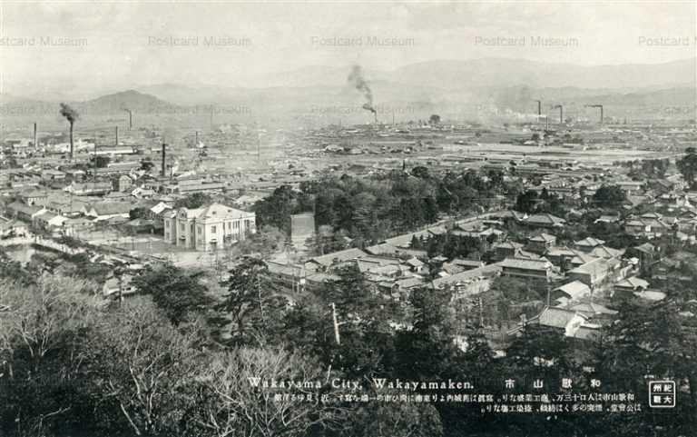 zy185-Wakayama 和歌山市