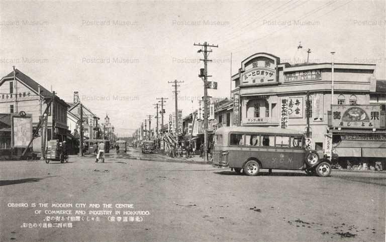 hj330-Nishi Nijo Obihiro 駅前西二條通り 帯広