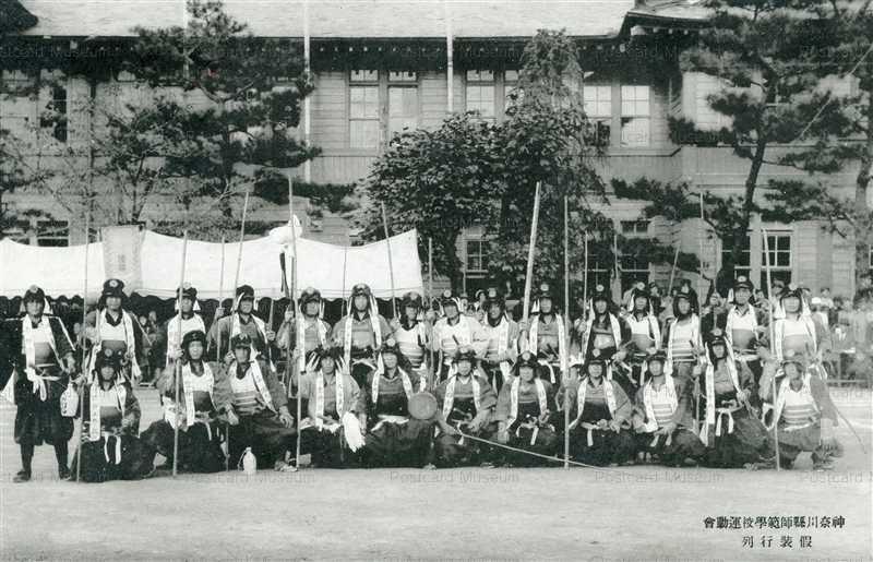 la242-Kanagawa Teachers School 神奈川県師範学校運動会 仮装行列