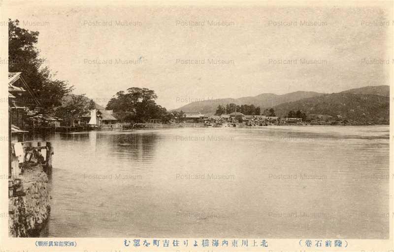 se2680-Sumiyoshimachi Ishimaki...