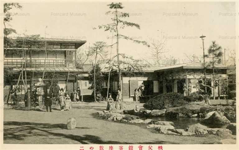 ls490-Chichibu Hall Saitama 秩父會館客座敷の二 埼玉