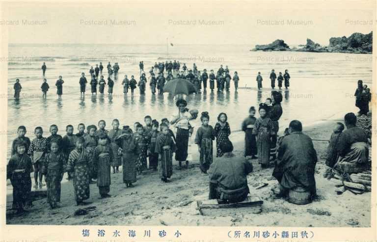 er665-076 Kosunagawa Bathing Beach Akita 小砂川海水浴塲 秋田縣小砂川名所