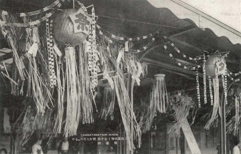 se1220-Tanabatamatsuri 七夕祭 仙台駅 例年八月六七日 仙台名物