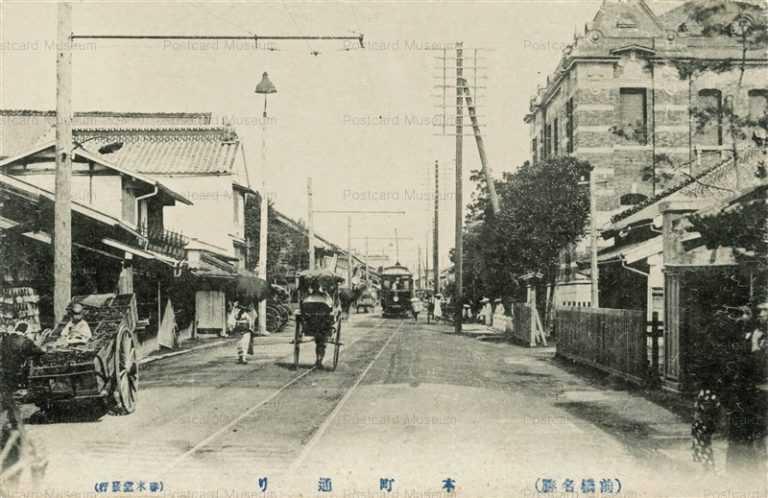 lg030-Honmachi-dori Maebashi 本町通り 前橋名勝