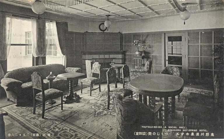 lt1025-Kinugawa Hot-spring Hotel 鬼怒川温泉ホテル つつじの間 談話室