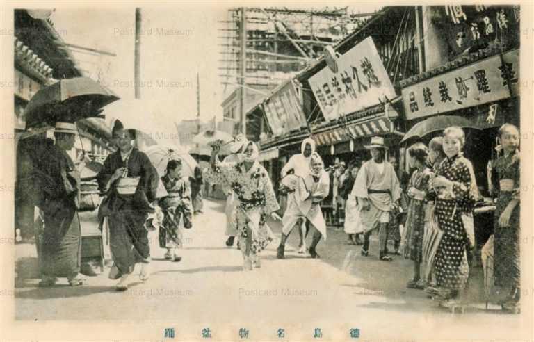 xt1150-Bonodori Tokushima 徳島名物盆踊