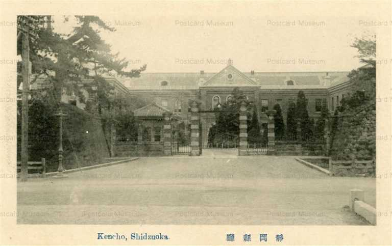 uc097-Kencho Shizuoka 静岡県庁
