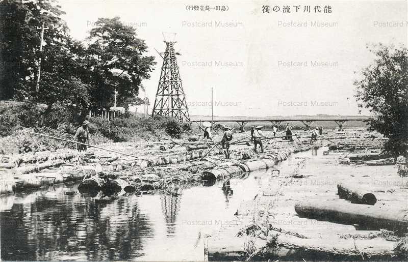 er1440-Noshiro River Akita 能代川下流の筏 秋田