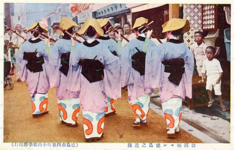 xt1530-Bonodori Tokushima 奇抜極マル徳島ノ盆踊 後ろ姿