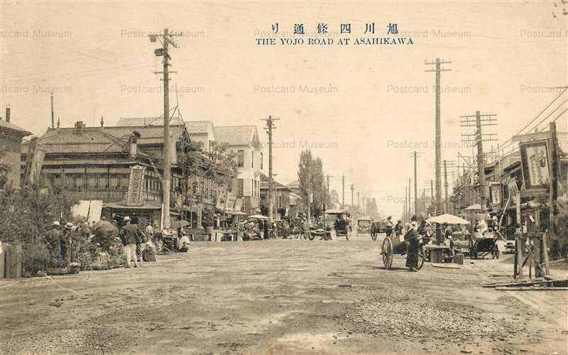 ha430-Shijodori Asahikawa 旭川四篠通り