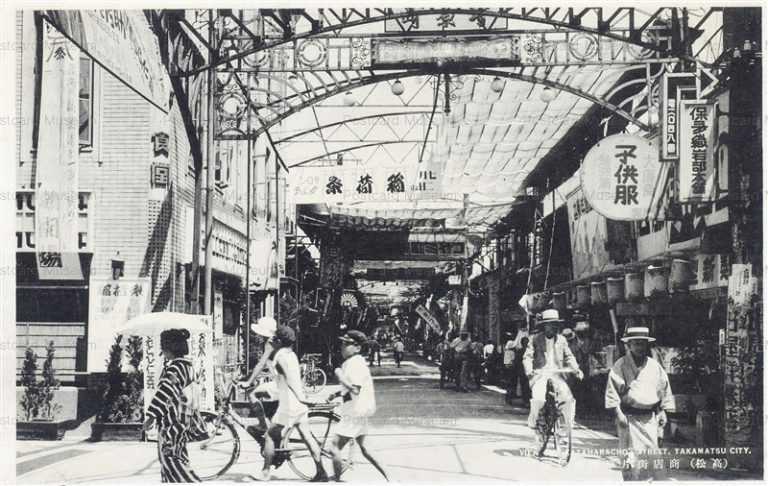 xk150-Kataharacho Takamatsu City 商店街片原町 高松