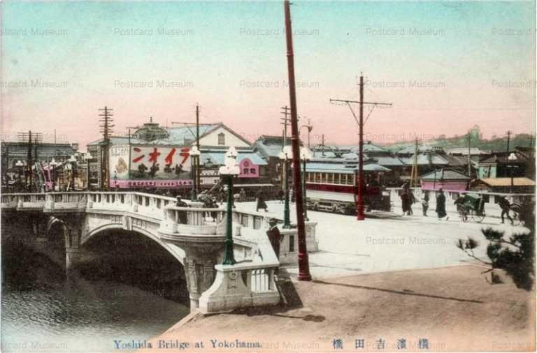 yb260-Yokohama Yoshida Bridge 横浜吉田橋