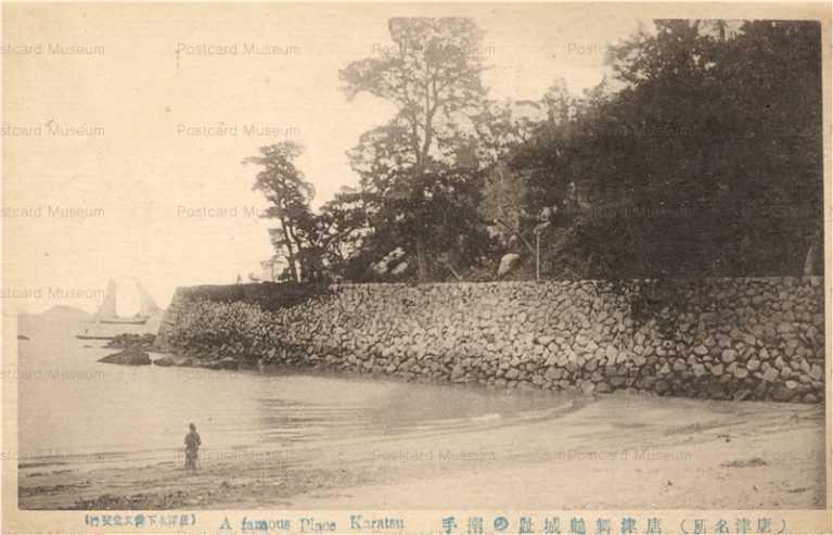sag346-Karatsu Maizuru Castle Ruins 唐津舞鶴城跡の搦手 唐津名所