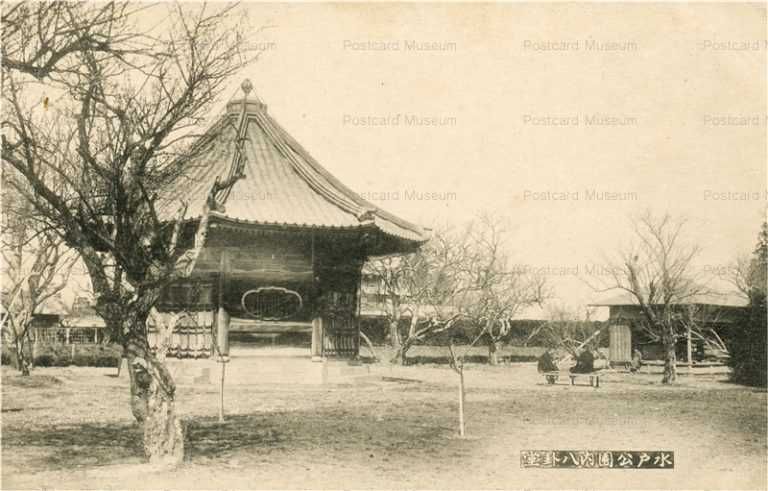 ll105-Mito park Hakkedo Ibaraki 水戸公園内八卦堂 茨城