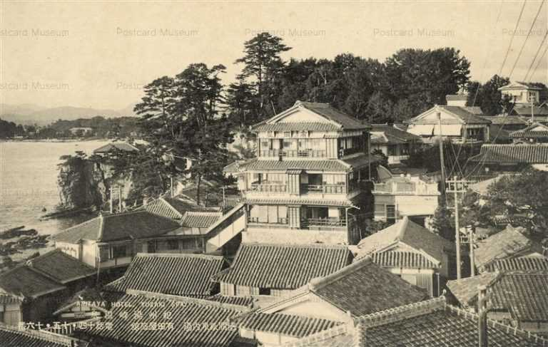 zy740-Yusaki onsen 不惑間間歇泉内湯 有田屋旅舘 紀州湯崎温泉